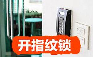 郑州专业开汽车锁电话