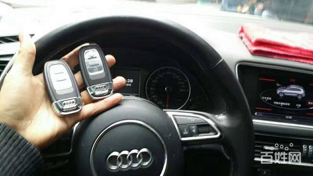 汽车配个钥匙多少钱?哪里可以配汽车钥匙?