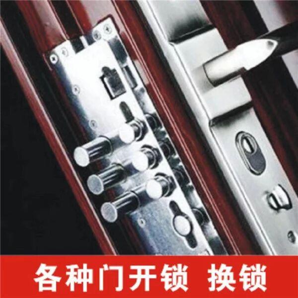 怎么更换防盗门锁芯?换锁和换锁芯有什么区别